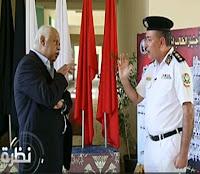 برنامج نظرة حلقة الجمعة 22-9-2017 مع حمدى رزق و حلقة من كلية الشرطة - الحلقة الكاملة