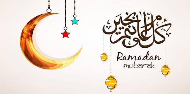 صور تهنئة رمضان - رمضان كريم - ادعية رمضان - كروت تهنئة رمضان
