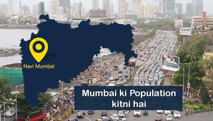 Mumbai ki jansankhya kitni hai