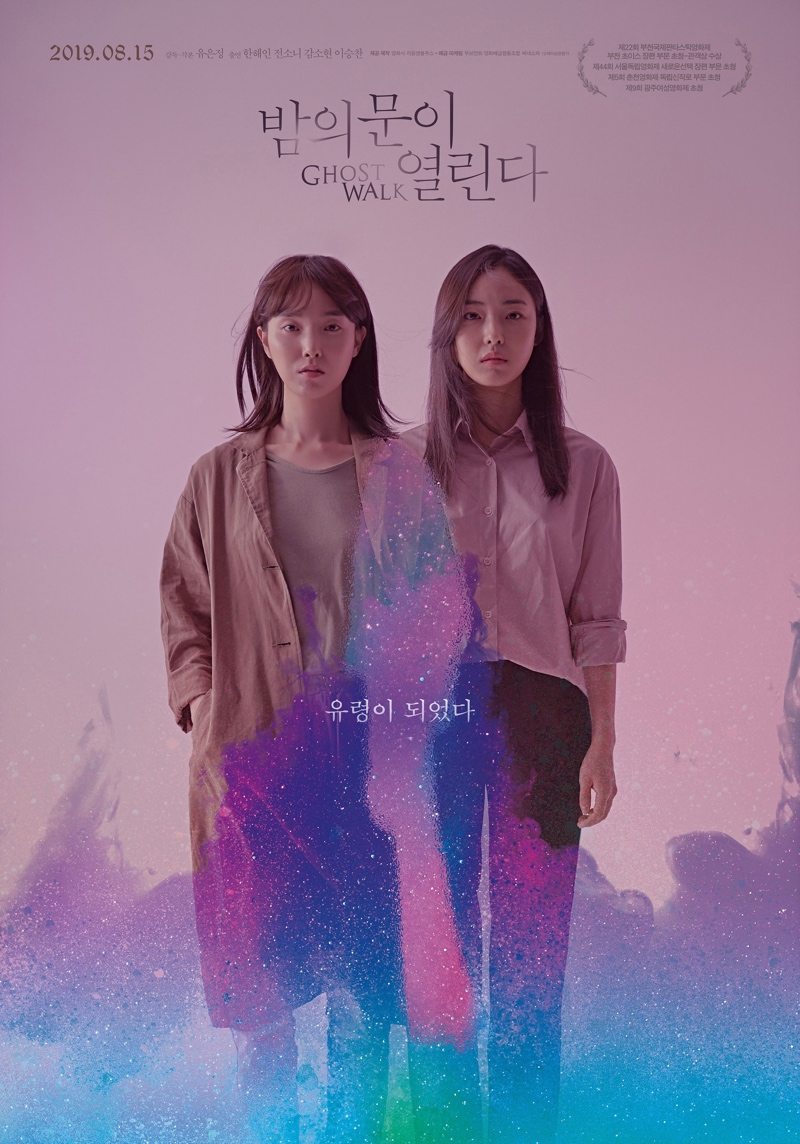Sinopsis Film Korea: Ghost Walk (2018)