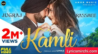 KAMLI कमली Song Lyrics | Jugraj Sandhu & Rasshee | Latest Punjabi Song 2020