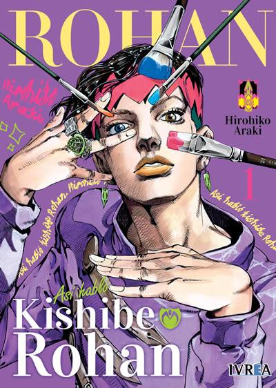 Review de ASÍ HABLÓ ROHAN KISHIBE de Hirohiko Araki, Ivrea