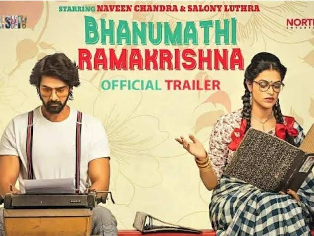 Bhanumathi Ramakrishna movie cast pilot review