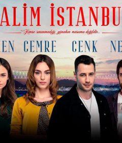 مسلسل اسطنبول الظالمة
