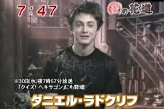 Mezamashi TV: Chamber of Secrets DVD message (Japan)