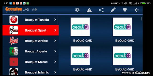 تحميل تطبيق scorpion لمشاهدة جميع القنوات عربية و الاجنبية المشفرة على الهاتف