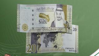 Uang Baru Arab Saudi Diprotes India