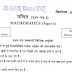 Download PDF For upsc maths optional paper