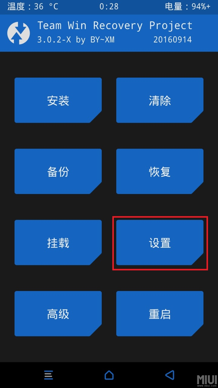 Cara Pasang TWRP di Redmi Note 3 Pro (Kenzo/Kate) - BOOTLOOP.ID