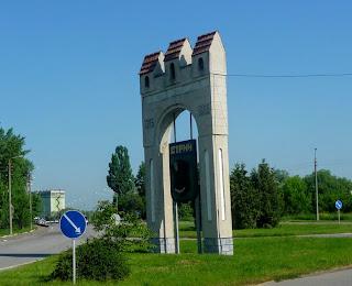 Стрый. Львовская область. Указатель на дорожном кольце