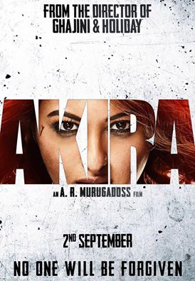 Sonakshi Sinha film cast Konkana Sen Sharma, Anurag Kashyap and Amit Sadh New hindi movie Akira (2017) wiki, Shooting, release date, Poster, pics news info