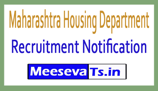 Maharashtra Housing Department MHD Recruitment