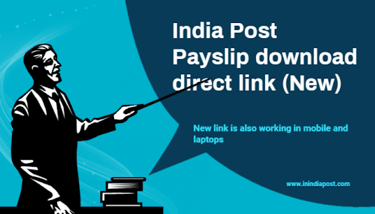 India Post Pay Slip download