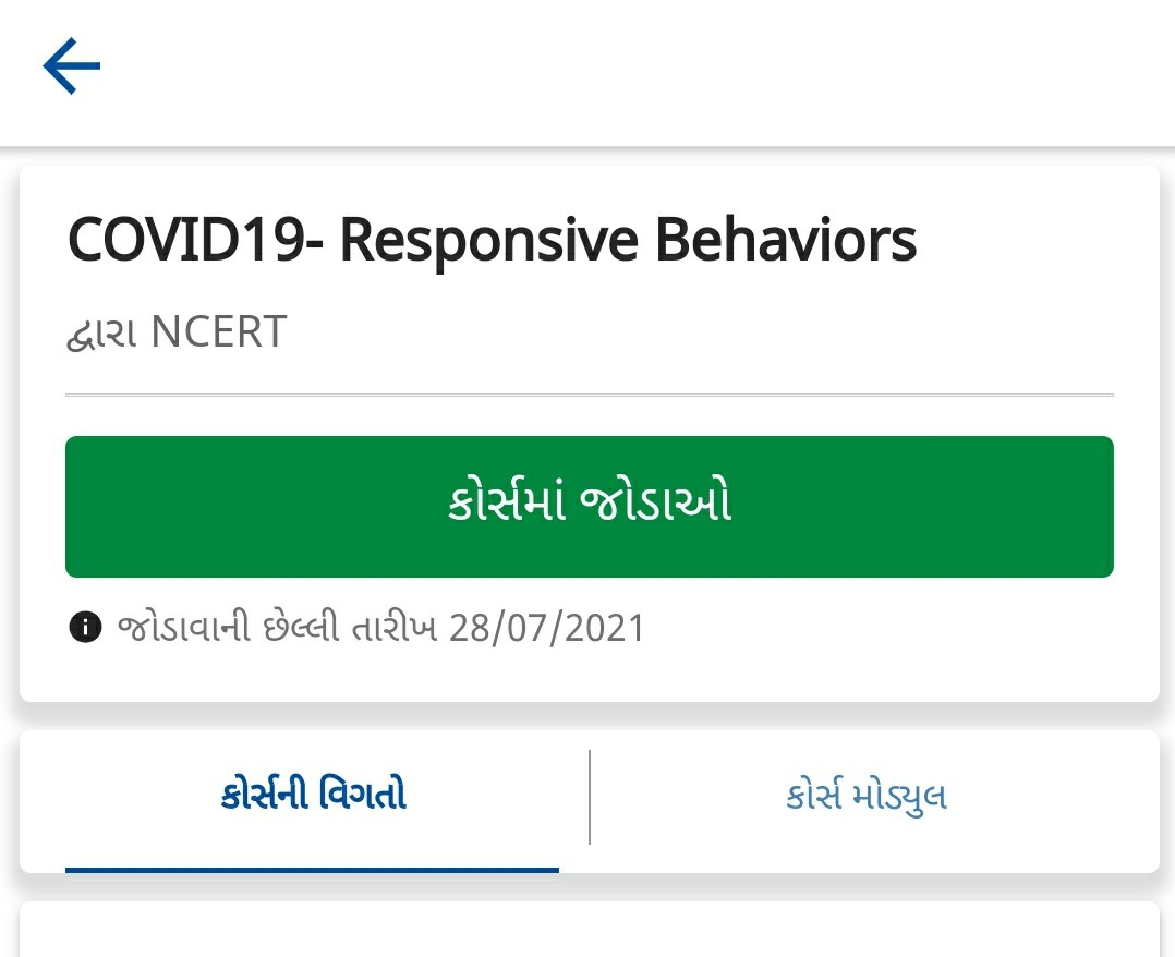 Covid 19 Responsive Behaviors Course Diksha Online