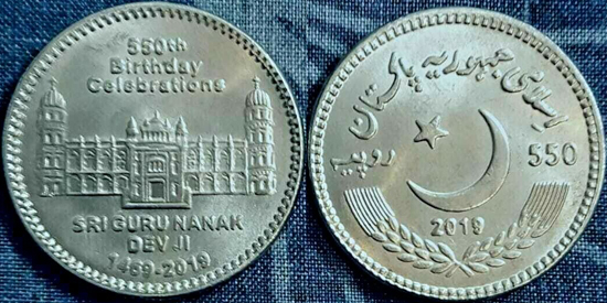 Pakistan 550 rupees 2019 - 550th Birthday Celebrations of Guru Nanak Dev Ji