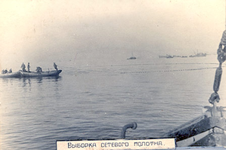 Лов рыбы в Керченском проливе. Конец 1940-х годов