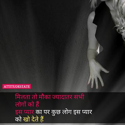 TOP-52+ Maa Ka Ladla Status In Hindi 2021 | माँ पर शायरी