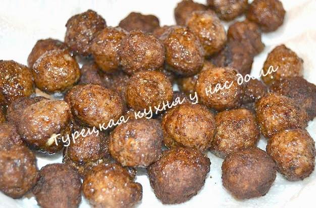 Жареные фрикадельки по-турецки