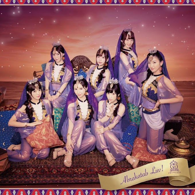 Houkago Princess - Abracadab Luv!