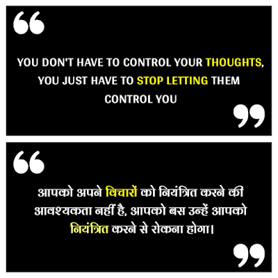 hindi quotes in english about life