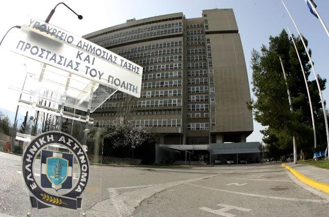 Έρχεται η e- αστυνομία: Το σχέδιο για την απελευθέρωση δυνάμεων από γραφειοκρατικές διαδικασίες