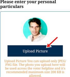 upload picture par click karke apna photo upload kare