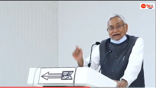सीएम नीतीश कुमार के वर्चुअल रैली को आज रोहतास जिला के विभिन्न विधानसभा क्षेत्रों में भी जदयू कार्यकर्ताओं के अलावा आम लोगों ने सुना।