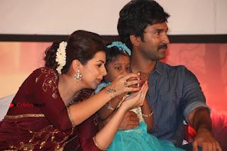 Maragadha Naanayam Tamil Movie Audio Launch Event  0032.jpg