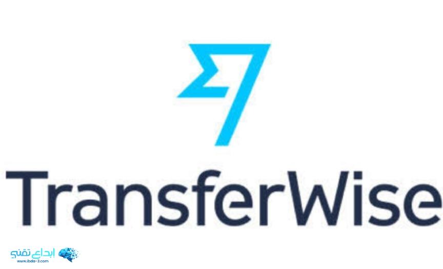 شرح طريقة التسجيل في بنك Transfer Wise العملاق مع افضل طريقة لتفعيل الحساب 2020