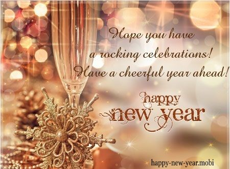 Happy New Year Quotes 2020