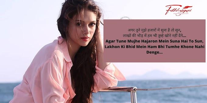 hindi Shayari  with pic Letest  shayari