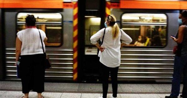 Βάζουν χαφιέδες στα Μέσα Μαζικής Μεταφοράς για να καταγράφουν τις αντιδράσεις πολιτών κατά κυβέρνησης!