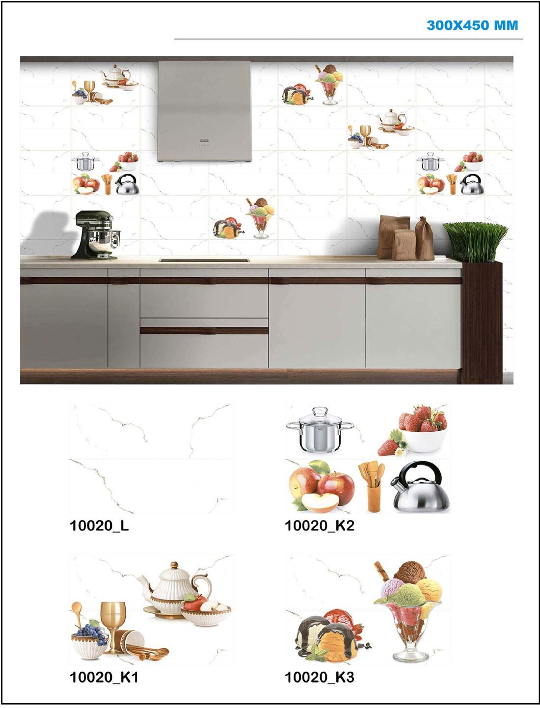 Tiles for Kitchen | Kitchen Tiles | Kitchen Tiles Wall | Floor Tiles Kitchen
