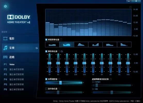 Cara Instal Dolby Atmos di Windows 11-1