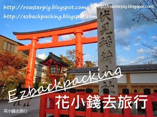 京都伏見稻荷初詣