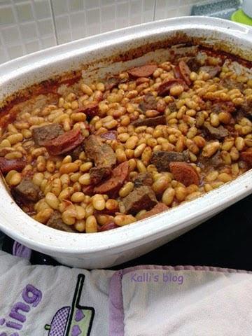 Φασόλια στο φούρνο, Kalli's blog