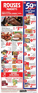 ⭐ Rouses Ad 8/21/19 or 8/22/19 ✅ Rouses Weekly Ad August 21 2019