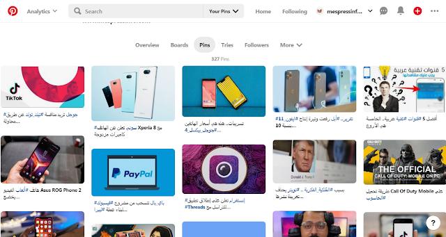 أفضل 12 مواقع للحصول على باك لينكس ذات جودة عالية، تساعد على إرتقاء موقعك لدى محركات البحث.