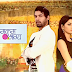 Major Change In StoryLine of Kumkum Bhayga