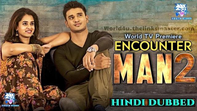 Encounter Man 2 (Sankarabharanam) Hindi Dubbed 720p HDRip Full Movie Download watch desiremovies world4ufree, worldfree4u,7starhd, 7starhd.info,9kmovies,9xfilms.org 300mbdownload.me,9xmovies.net, Bollywood,Tollywood,Torrent, Utorrent