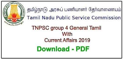 TNPSC Group 4 General Tamil - Current Affairs 2019 with answers PDF
