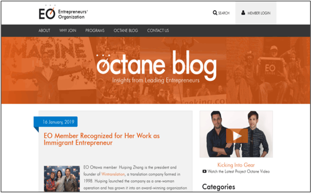 Octane Blog