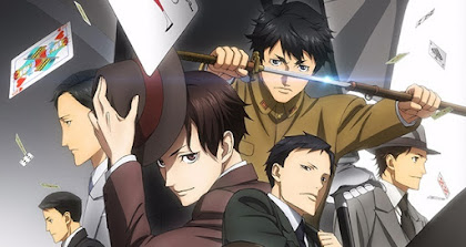 Joker Game Episódio 1, Joker Game Ep 1, Joker Game 1, Joker Game Episode 1, Assistir Joker Game Episódio 1, Assistir Joker Game Ep 1, Joker Game Anime Episode 1, Joker Game Download, Joker Game Anime Online, Joker Game Online, Todos os Episódios de Joker Game, Joker Game Todos os Episódios Online, Joker Game Primeira Temporada, Animes Onlines, Baixar, Download, Dublado, Grátis