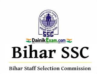 BSSC Recruitment 2020 - Apply Online for Inter Level (12140 Vacancy) BSSC 10+2 Inter Level Main Online Form 2020, Dainik Exam com
