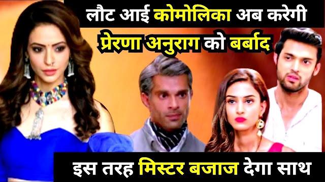 Revenge Saga : Komolika enters Anurag's plan to expose Bajaj rescuing Prerna to flop in Kasauti Zindagi Ki 2