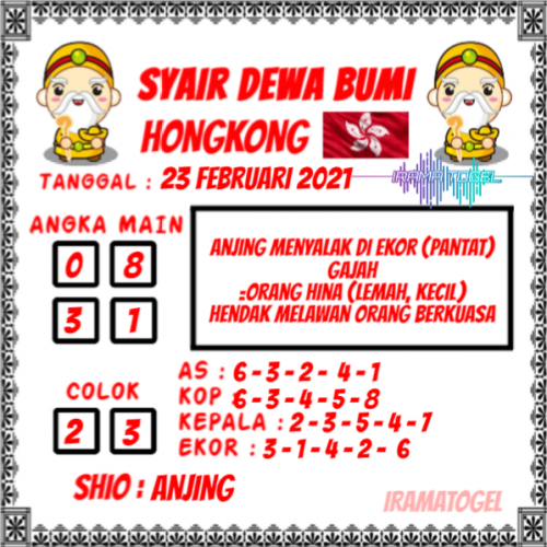 Syair Dewa Bumi HK Selasa 23-Feb-2021