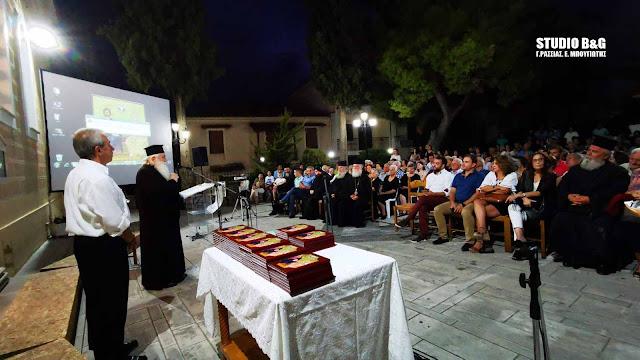 Εκδήλωση «τιμής και μνήμης» για όσους διακόνησαν την εκκλησία της  Αγίας Τριάδος Λυγουριού