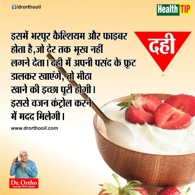 Health Tips for Living Healthy