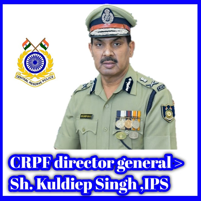 (CRPF) Establishment of Central Reserve Police Force and its role in  hindi
