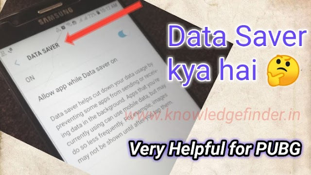 Data saver kya hai? | data saver ke fayde aur nuksan - Knowledge finder
